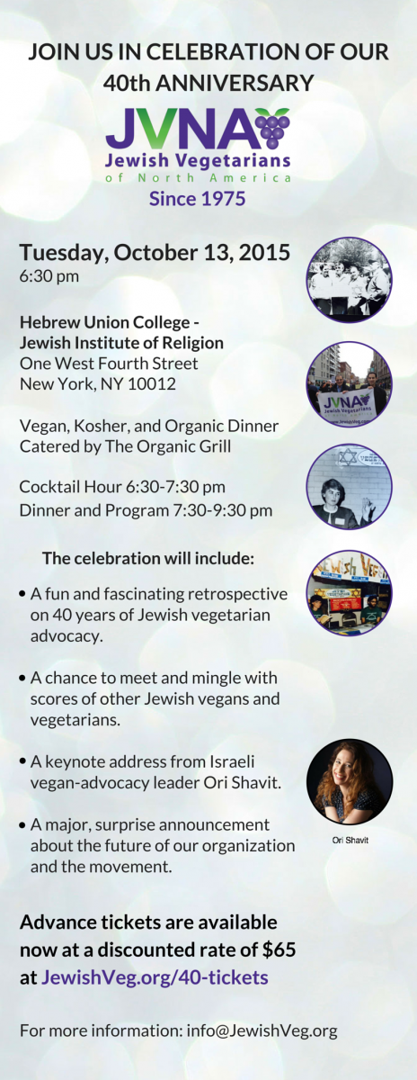 Jewish Vegetarians of North America Anniversary Celebration @ Hebrew Union College – Jewish Institute of Religion | New York | New York | United States